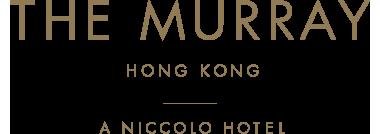 The Murray, Hong Kong, a Niccolo Hotel (Opening Late 2017)