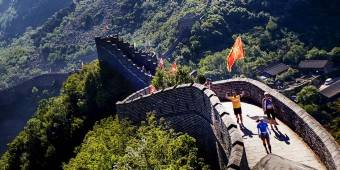 Great Wall Marathon 2018
