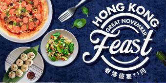 Hong Kong Great November Feast