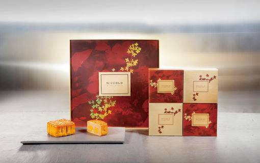 Mooncake Collection 2016