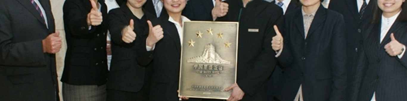 Marco Polo Wuhan Officially Receives Five Star Rating