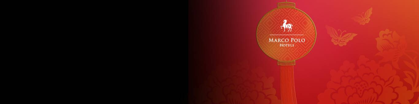 WHARF HOTELS INTRODUCES CHINESE NEW YEAR OFFERS  TO WELCOME THE YEAR OF THE DOG