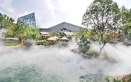 Hot Spring Package