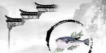 Yangtze River Seafood Catch