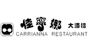 Carrianna Chinese Restaurant
