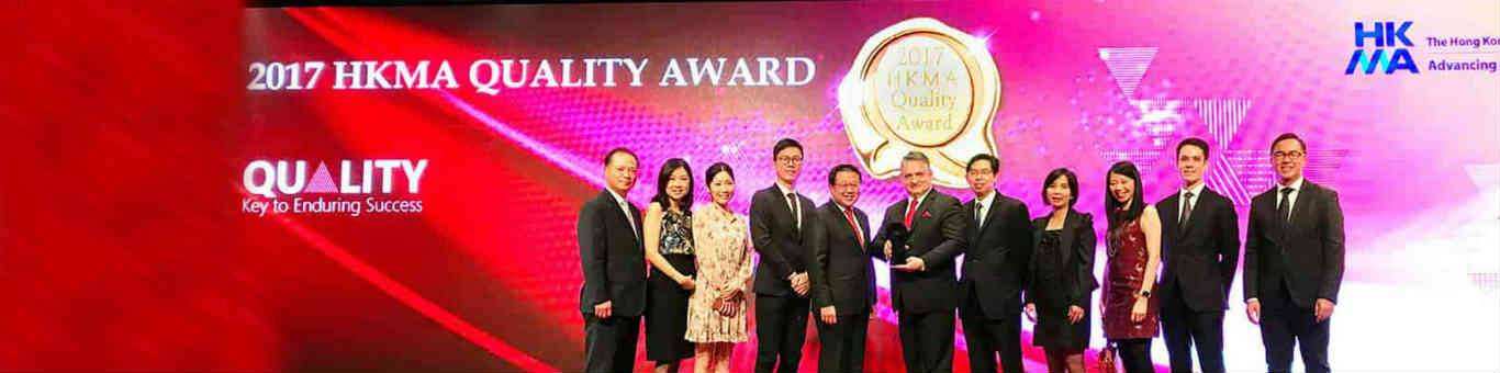 Marco Polo Hongkong Hotel, Gateway Hotel and Prince Hotel won the Merit Award at the 2017 HKMA Quality Award