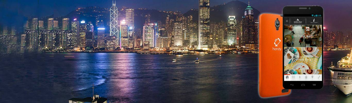 Unlimited Free International Calls to 10 Regions from Your handy Smartphone at Marco Polo Hotels – Hong Kong