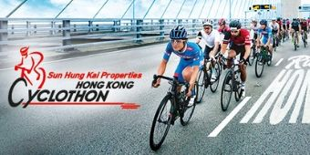 Sun Hung Kai Properties Hong Kong Cyclothon