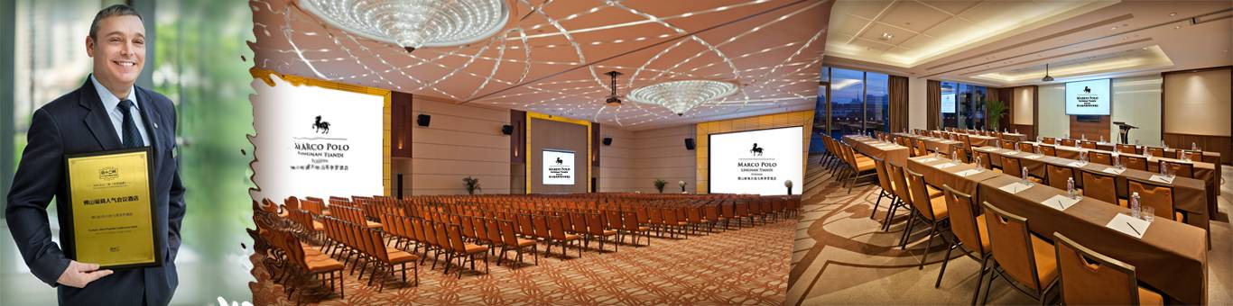 Foshan's Most Popular Conference Hotel