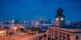 Discover Wuhan 1938 Package